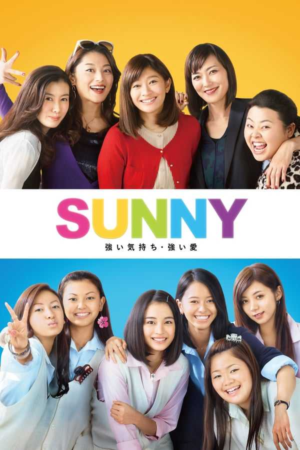 Sunny: Our Hearts Beat Together izle